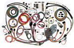 1947 Wiring harness, complete modern upgrade