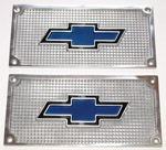 1954 Running board step plates, Chevrolet