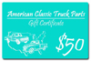 1958 Gift certificate - $50.00 value